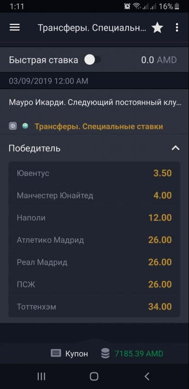 Screenshot_20190629-011131_Sportsbook.jpg